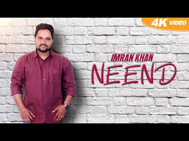 Neend | Full Video | Imran Khan | New Punjabi Songs 2018 | Latest Punjabi Songs 2018