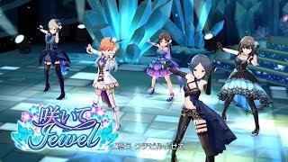 曲名:咲いてJewel (Game ver.) 歌:塩見周子/ルゥ ティン、橘ありす/佐...