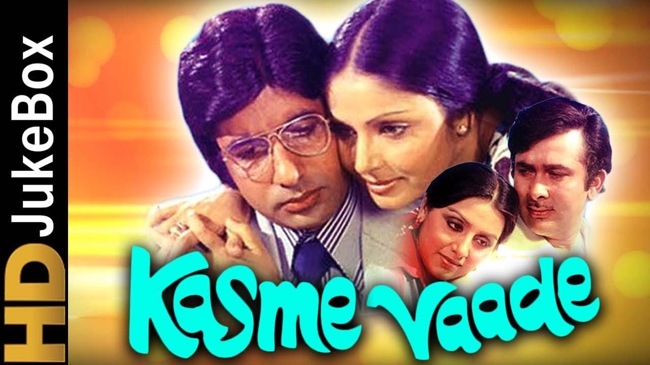 Download Kasme Vaade (1978) | Full Video Songs Jukebox | Amitabh Bachchan, Raakhee,Randhir Kapoor,Neetu Singh