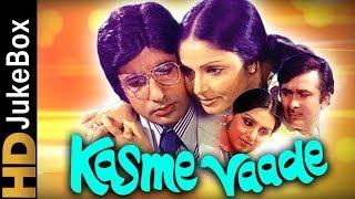 Kasme Vaade (1978) | Full Video Songs Jukebox | Amitabh Bachchan, Raakhee,Randhir Kapoor,Neetu Singh