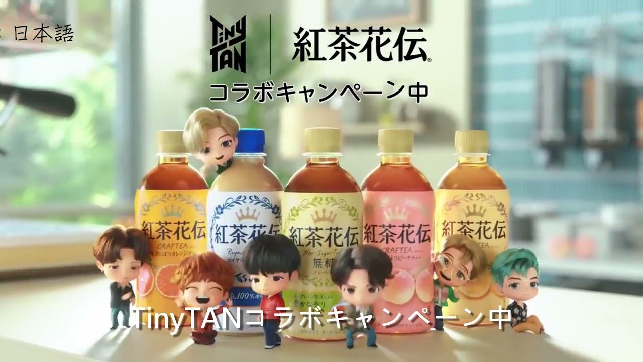 看CM學日文-紅茶花伝-TinyTAN 「TEAHOUSE開店準備」篇