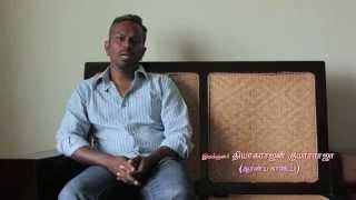 Thiagarajan Kumararaja talks about Chennai Ungalai Anubudan Varaverkirathu #CUAV Movie
