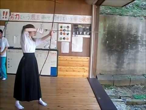 Japanese Archery Club