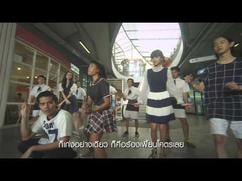 MV Love Tott Ost Official Phranakornfilm