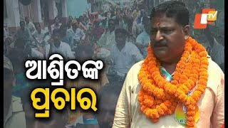 BJP candidates hold poll campaign in Pipili