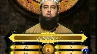33 Alif Laam Meem By Junaid Jamshaid Part 33 Ta 34 Super Hits Program Y