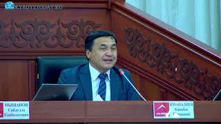 """Каныбек Иманалиев: """"2010-2017-жылдарда, Атамбаевдин тушунда коррупциялык кылмыштуу режим түзүлгөн!"""""""
