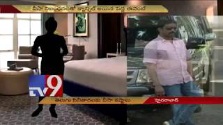 America Sex Racket - Tollywood film makers in trouble as visas rejected  - TV9