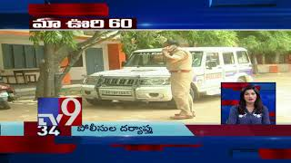 Maa Oori 60 || Top News From Telugu States || 18-08-2018 - TV9