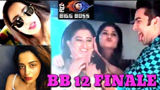 Bigg Boss 12 Contestants Reach Lonavala| Srishty Rode, Rohit Suchanti & Neha Pendse in BB 12 Finale