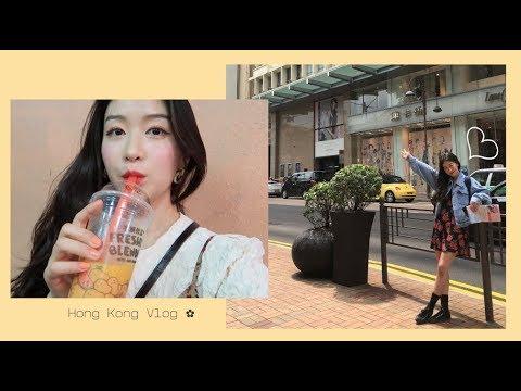 🇭🇰Hong Kong Travel Vlog / 홍콩 다녀왔어요! ✈️ / Ood 오드
