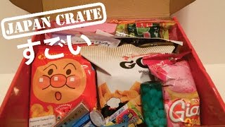 JAPAN CRATE SUBSCRIPTION BOX [SEPT 2014] thumbnail