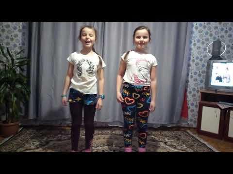 Спортивные сестрёнки