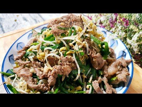 Thịt bò xào giá đỗ,/Cách xào thịt bò mềm ngon/Hoang Oanh TV Mon Ngon Gia Dinh