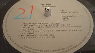 中村あゆみ 「Be True」 (1985) Side-A 1. Drive All Night 2. 翼の折れ...