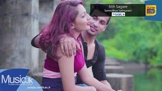 Sith Sagare - Samodhya Sathsarani