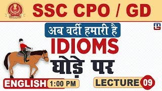 Idioms on Horse | SSC CPO/GD | English | 1:00 PM