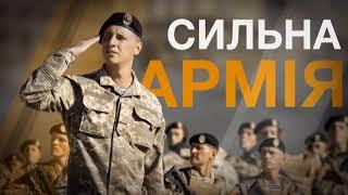 Лінія захисту День Захисника України 14.10.2017