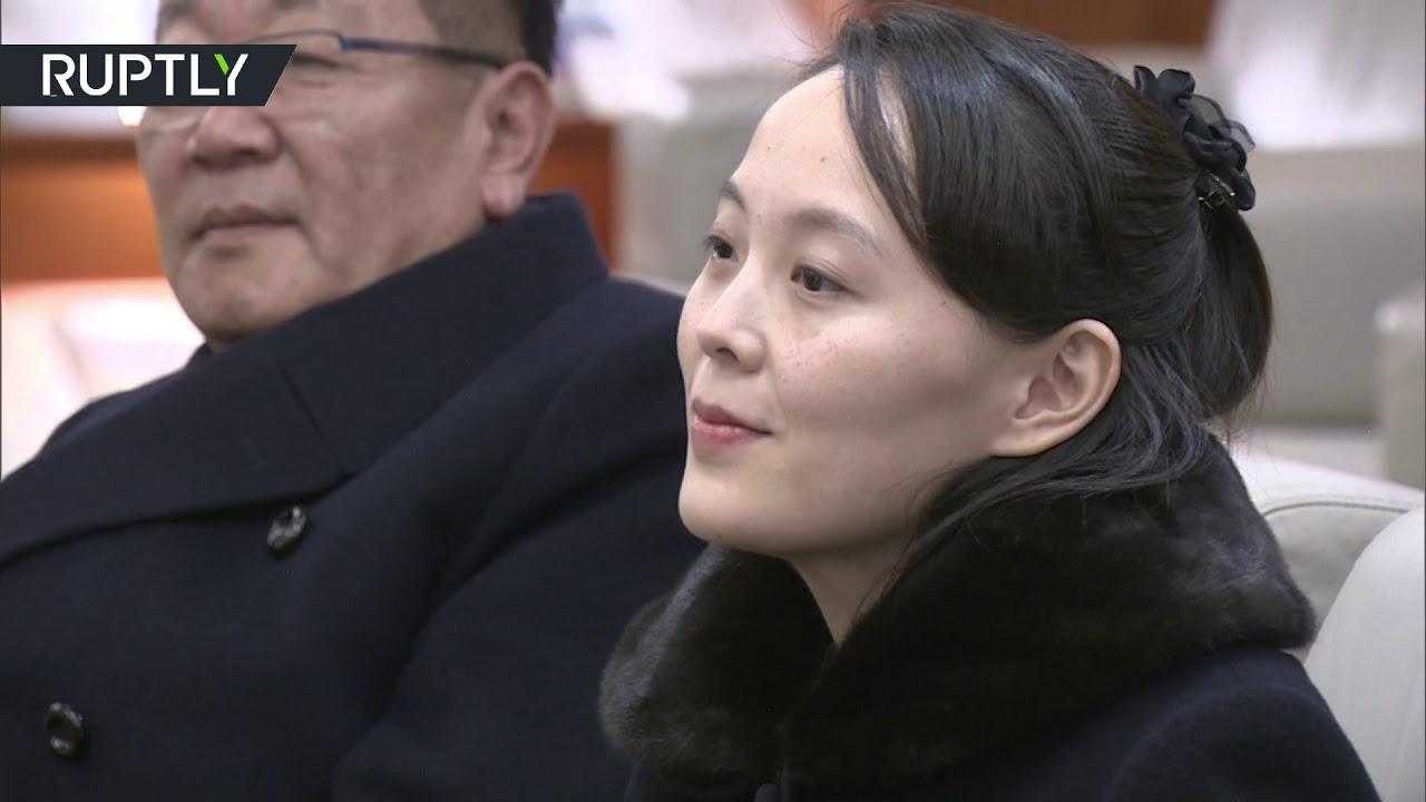 شقيقة كيم جونغ أون تصل إلى كوريا الجنوبية كجزء من وفد كوريا الشمالية