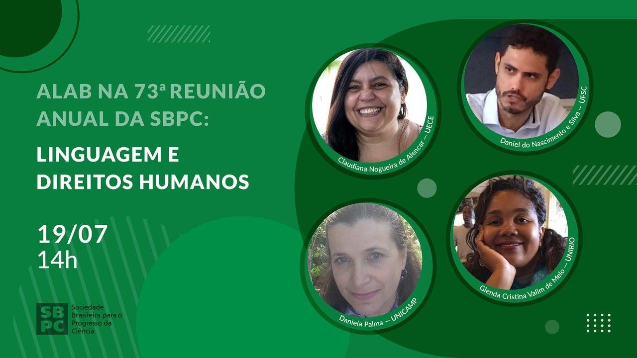 ALAB na  73a Reunião Anual da SBPC: Linguagem e direitos humanos