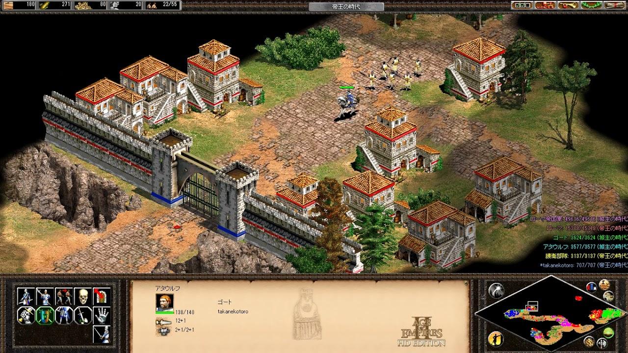 たかネコのAge of Empires II HD...