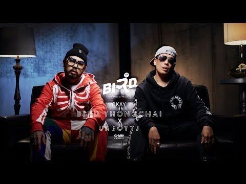 OKAY - BIRD THONGCHAI X URBOYTJ【OFFICIAL MV】