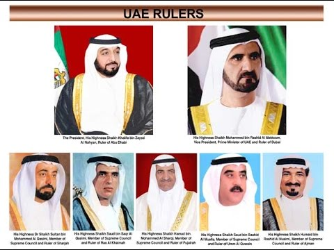 Learning about UAE | The Rulers of the United Arab Emirates (UAE)