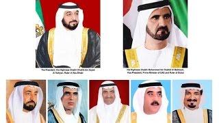 Learning about UAE   The Rulers of the United Arab Emirates (UAE)