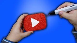 3D РУЧКА как нарисовать кнопку YouTube