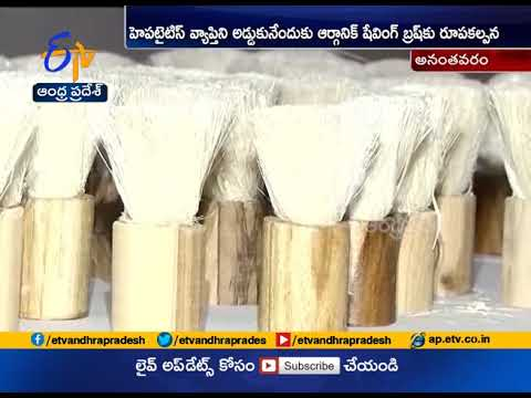 World's First Organic Brsh   Made by Guntur District Lady   to Curb Down Hepatitis