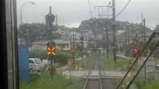 【前面展望】東急こどもの国線Y000系 こどもの国駅~長津田駅