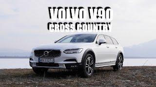 видео Volvo V90 Cross Country 2017