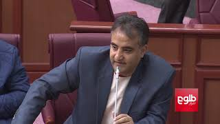 Speaker Confirms Graft, But Stops Wolesi Jirga Debates