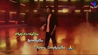 Singapenney 👩💼 Bigil 🔥 Thalapathy ❤ A R Rahman 💞 Whatsapp Status Tamil Video