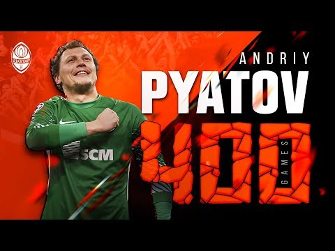 FC Shakhtar Donetsk: Позиция вратаря – моя жизнь. Большое интервью с Андреем Пятовым о 400 матчах за Шахтер