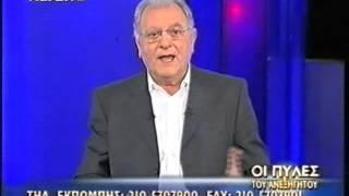 Κ ΧΑΡΔΑΒΕΛΛΑΣ ΟΜΑΔΑ ΕΨΙΛΟΝ 18 12 2004