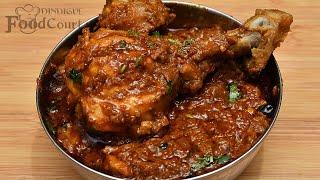 Restaurant Style Chicken Masala Chicken Curry Recipe