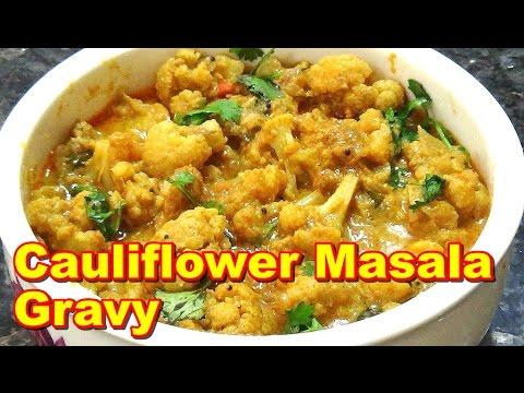 Cauliflower masala gravy recipe in tamil cauliflower masala gravy recipe in tamil forumfinder Image collections