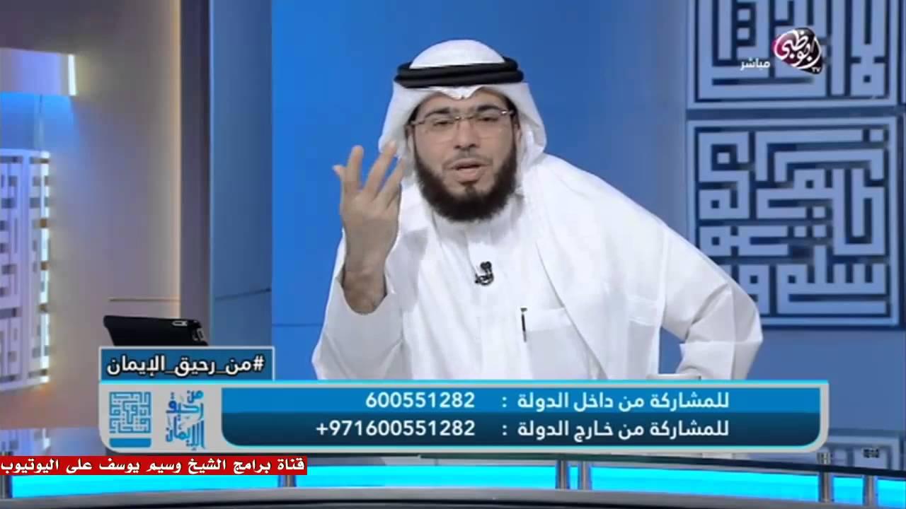    من رحيق الإيمان    الحلقة ( 51 )    01/06/2015    وسيم يوسف    ظاهرة العنوسة   