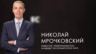 Инвест Тренды 2020 | Доходные авто в СПб | Результаты лидера рынка | Куда инвестировать