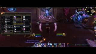 World Of Warcraft Legion - Гайд Аркан Маг 7.1.5  (Мини гайд по изменениям Аркан Мага в 7.1.5)