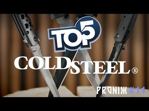 Топ 5 складных ножей Cold Steel