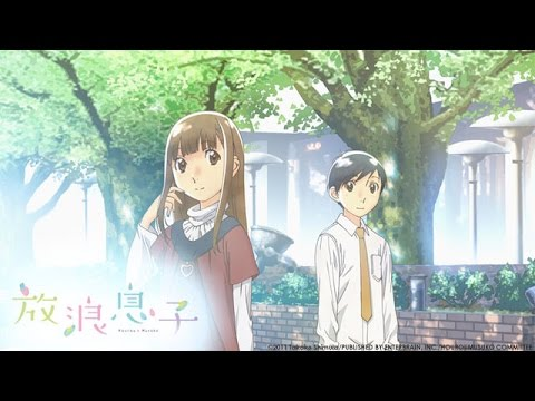 Hourou Musuko/Wandering Son | Review and Analysis