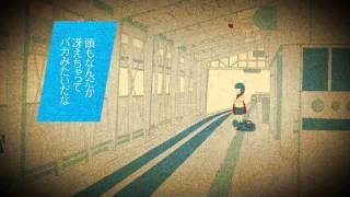 Hatsune Miku Night Walker.mp3