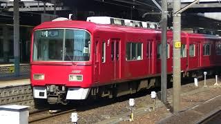 (レア?)名鉄3100系2+2編成 金山発車