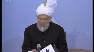 Urdu Darsul Quran 5th January 1998: Surah An-Nisaa verses 55-58