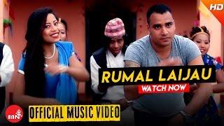 New Lok Dohori Song || RUMAL LAIJAU MAYAKO CHINO - Sagar Birahi & Kanchan Adhikari | Bageshori Music