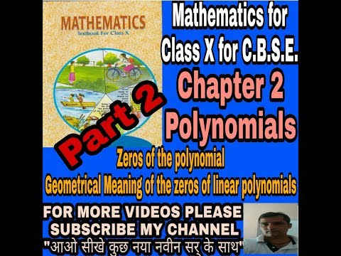 Geometrical meaning of zeros of linear polynomials||chapter 2 polynomials class X cbse NCERT||