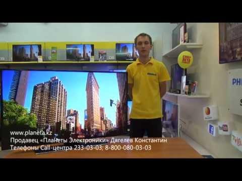 Настройка антены в телевизорах SONY (7-СЕРИЯ)