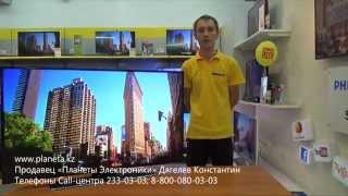 Налаштування антени в телевізорах SONY (7 СЕРІЯ)